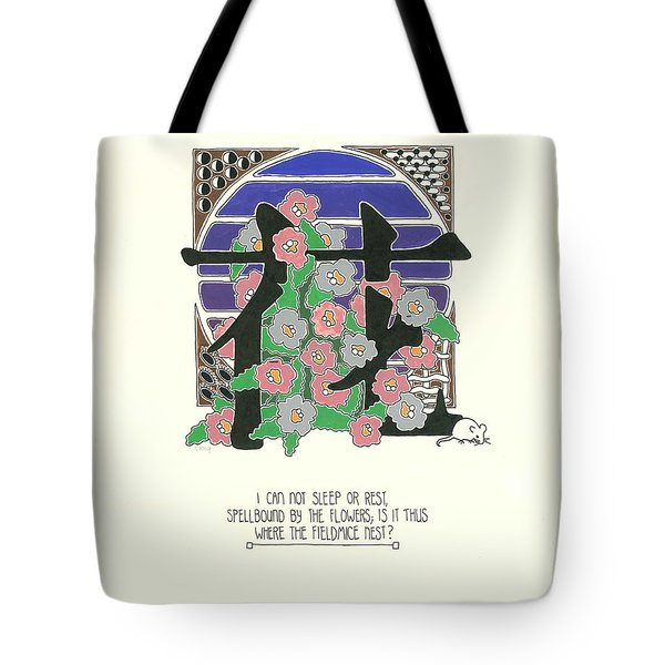 I Cannot Sleep Or Rest Tote Bag