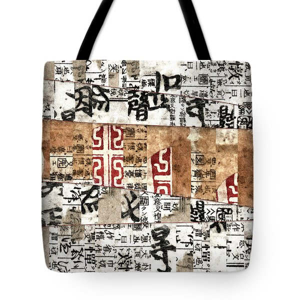 Tote Bag featuring the mixed media I Read The News Today Oh Boy by Carol Leigh