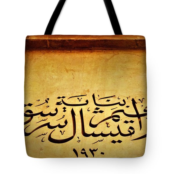 Ibrahim Sursok 1930 Building In Beirut  Tote Bag