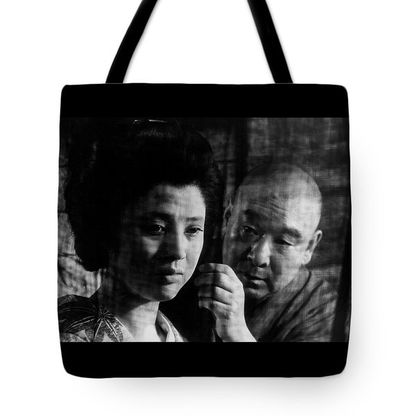 Illusion Of Blood Tote Bag