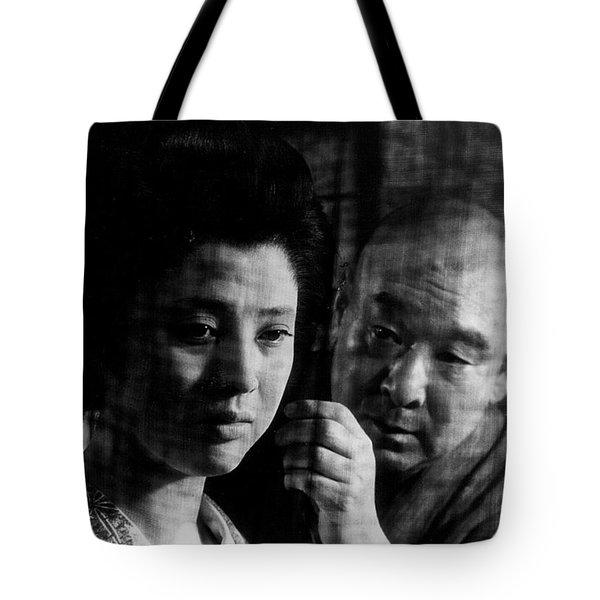 Illusion Of Blood Mariko Okada Tote Bag by Dan Twyman