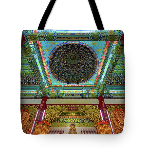 Inside Thean Hou Temple Tote Bag by David Gn