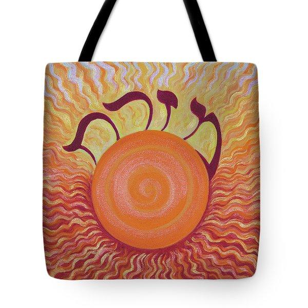 Iris' Mizrach Tote Bag