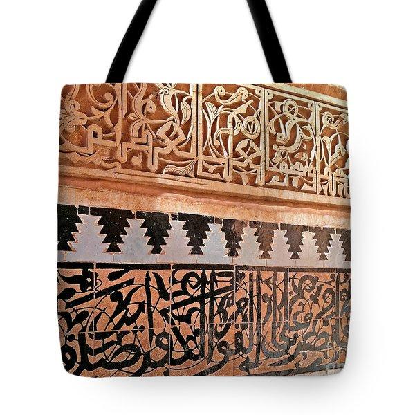 Islamic Art Tote Bag