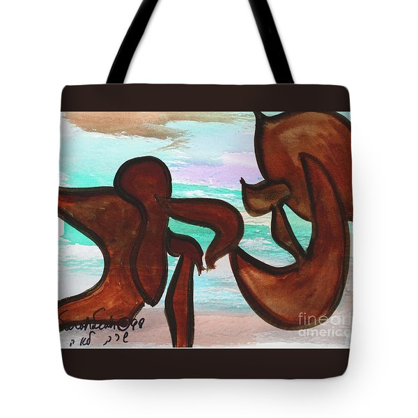 Tote Bag featuring the painting Jacob Yaacov by Hebrewletters Sl