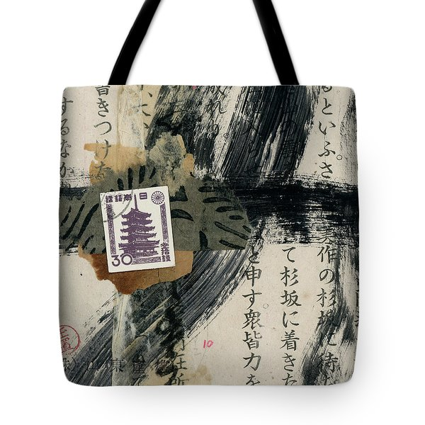 Japanese Horyuji Temple Collage Tote Bag