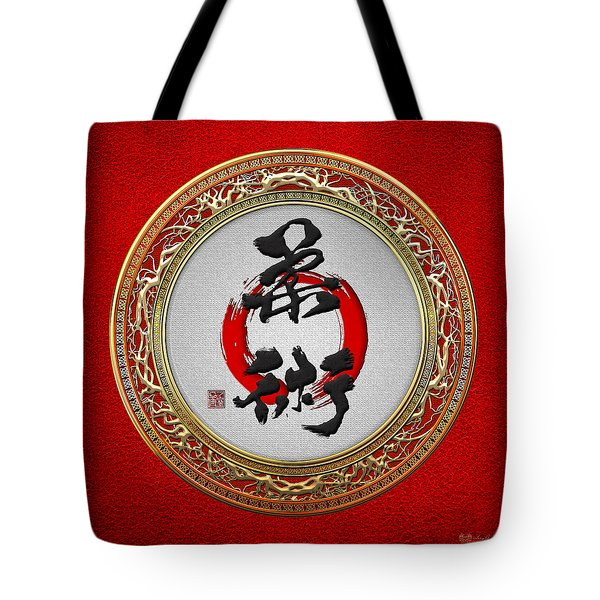 Japanese Kanji Calligraphy - Jujutsu Tote Bag