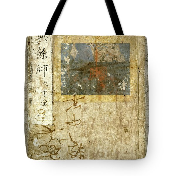 Japanese Paperbound Books Photomontage Tote Bag