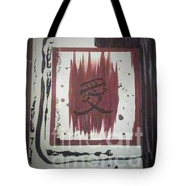 Japaness Love Tote Bag by Talisa Hartley