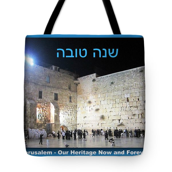 Jerusalem Western Wall Shana Tova Happy New Year Israel Tote Bag