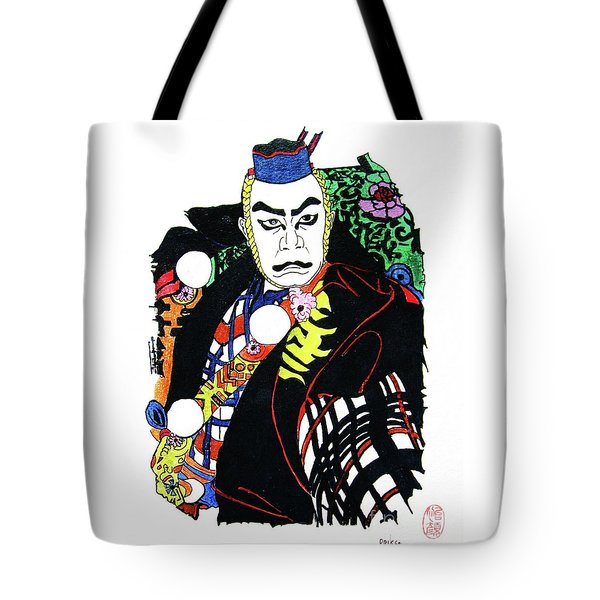 Tote Bag featuring the painting Kabuki Nanbawan by Roberto Prusso