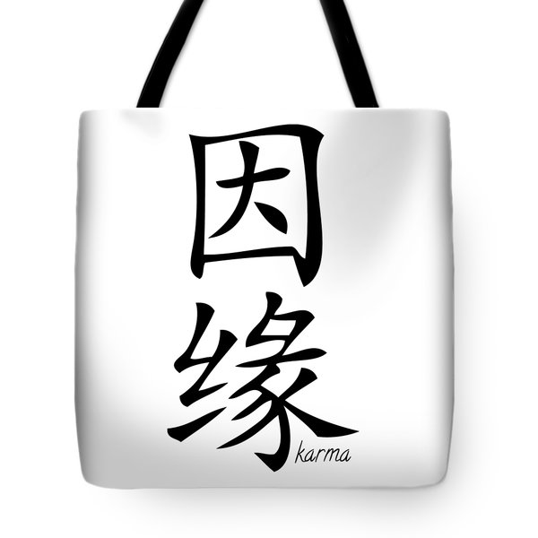 Karma In Black Hanzi And English Tote Bag