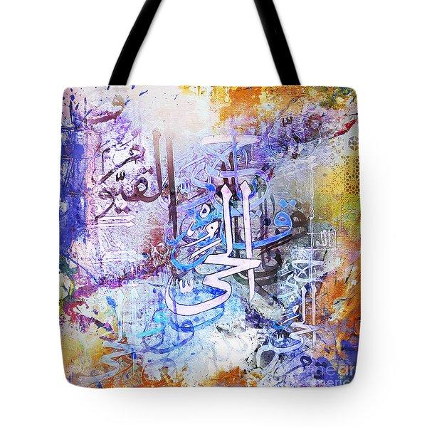 Katba A  Tote Bag