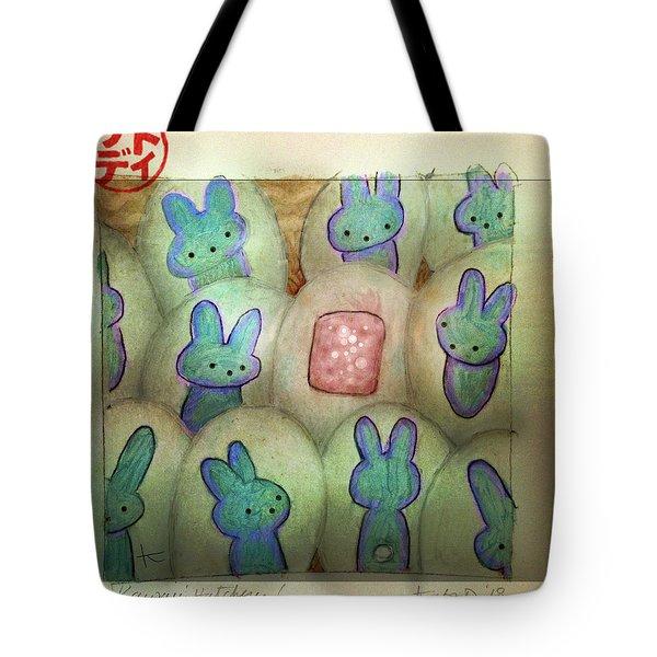 Kawaii Hatchery Tote Bag
