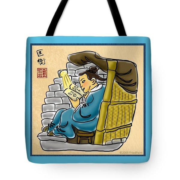 Kuang Heng Stealing Light To Study Tote Bag