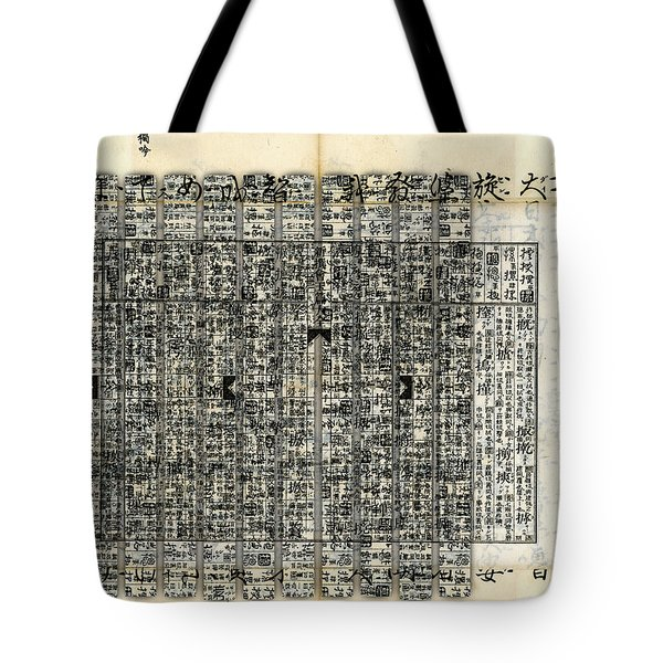 Layers Of Calligraphy Tote Bag