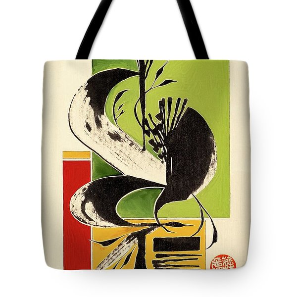 Life Dance 2 Tote Bag