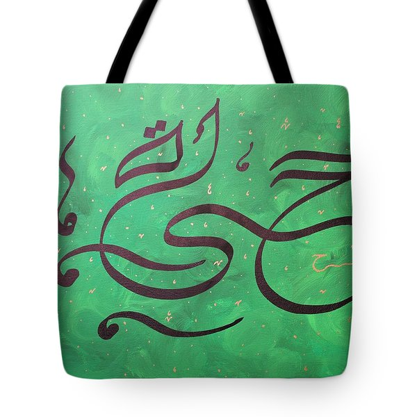 Life In Green Tote Bag