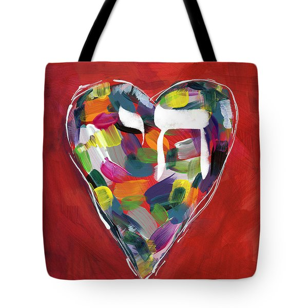 Life Is Colorful - Art By Linda Woods Tote Bag