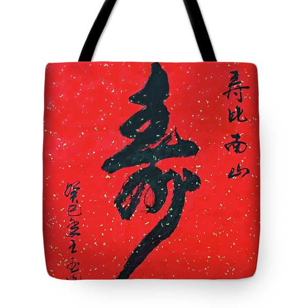 Longevity Tote Bag
