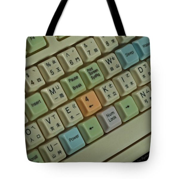 Love Puzzle Keyboard Tote Bag