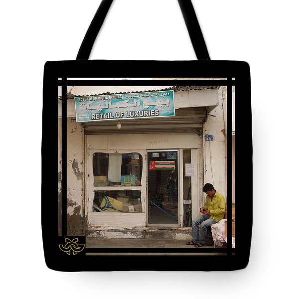 Luxury Perspective Tote Bag