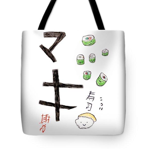 Maki Tote Bag