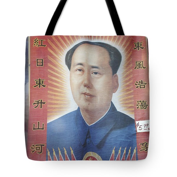 Mao Zedong Hanging Vancouver Chinatown Tote Bag
