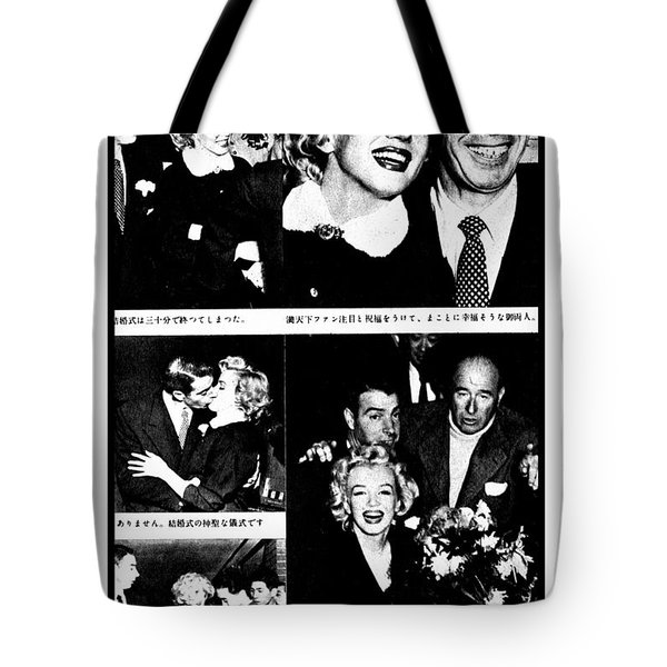 Marilyn Monroe And Joe Dimaggio 1950s Photos By Unknown Japanese Photographer Tote Bag