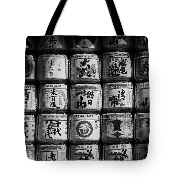 Meiji Shrine Sake Casks Tote Bag