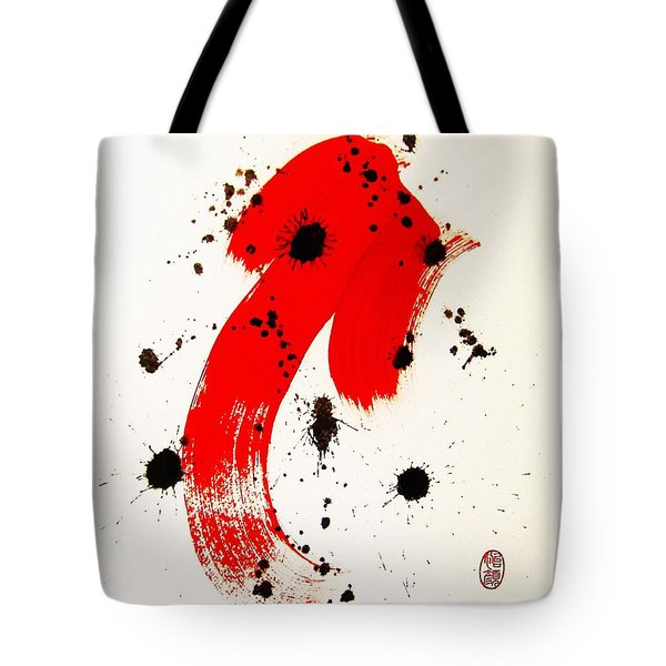 Tote Bag featuring the painting Mikado Rising by Roberto Prusso
