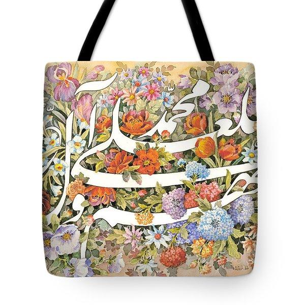 Mohammad Prophet Tote Bag by Reza Badrossama
