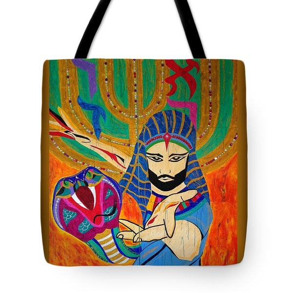 Moshe Rabbeinu Tote Bag