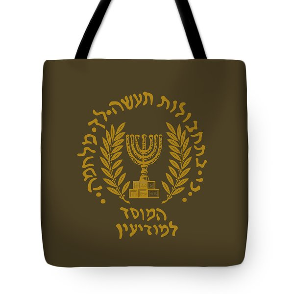 Tote Bag featuring the mixed media Institute by TortureLord Art