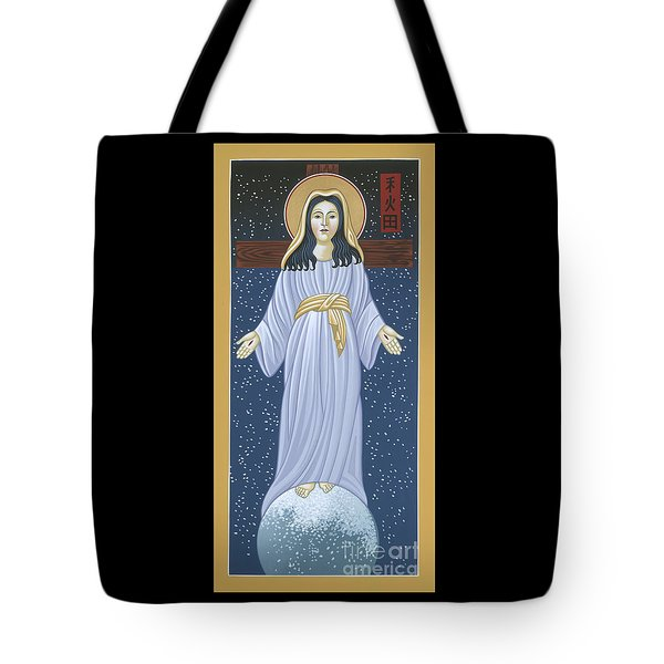 Tote Bag featuring the painting Mother Of God Of Akita- Our Lady Of The Snows 115 by William Hart McNichols