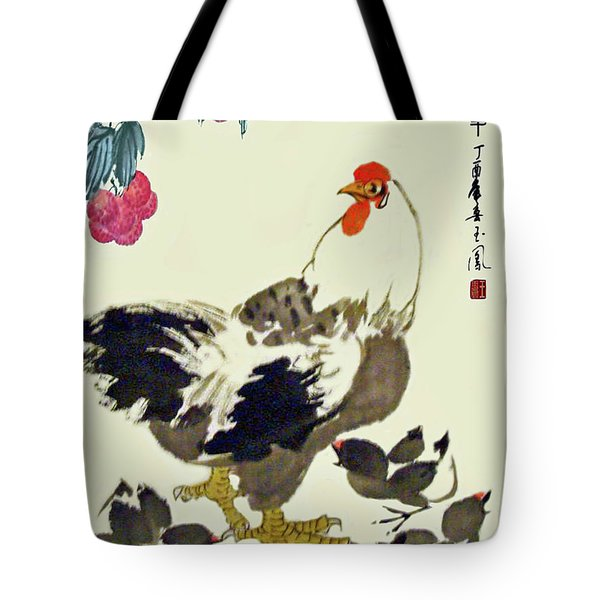Motherly Love Tote Bag by Yufeng Wang