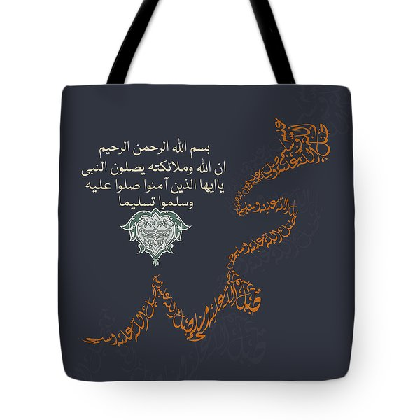 Tote Bag featuring the painting Muhammad 1 612 2 by Mawra Tahreem