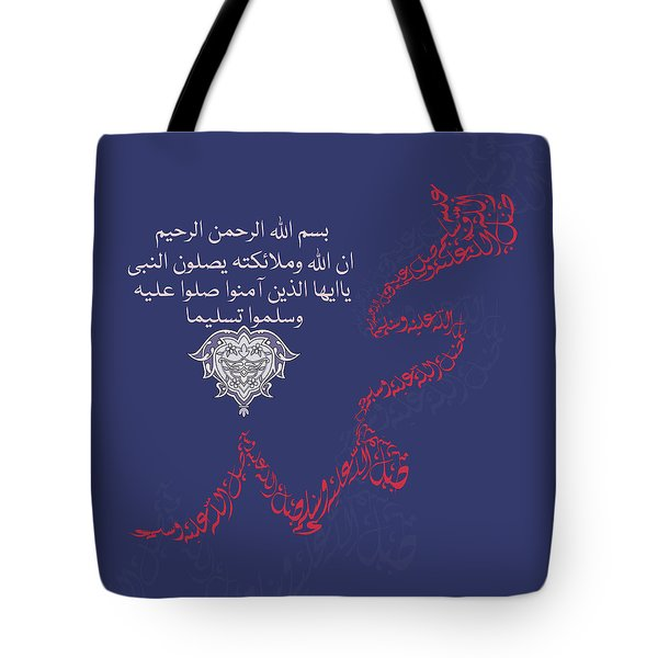 Tote Bag featuring the painting Muhammad 1 612 3 by Mawra Tahreem