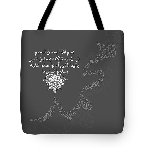 Tote Bag featuring the painting Muhammad 1 612 4 by Mawra Tahreem