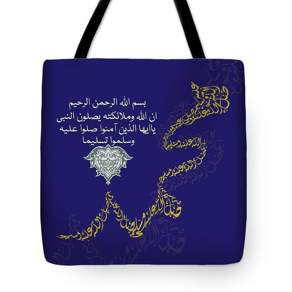 Tote Bag featuring the painting Muhammad I 612 1 by Mawra Tahreem