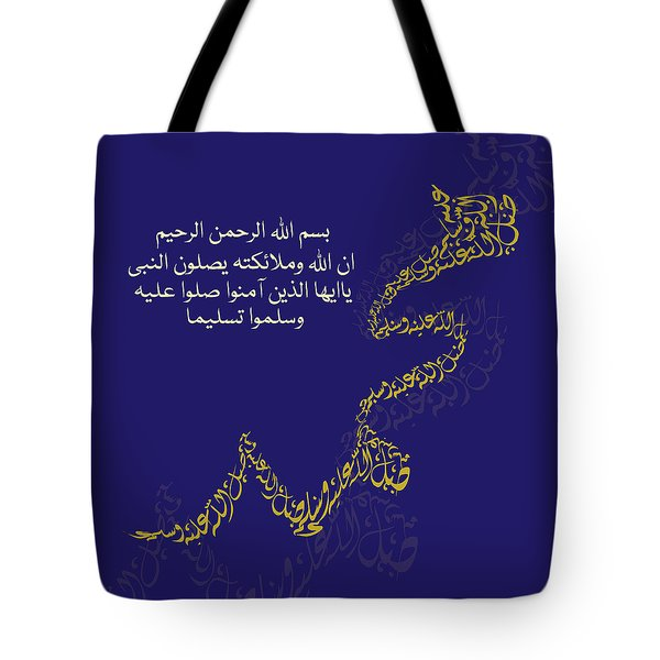 Tote Bag featuring the painting Muhammad I 612 5 by Mawra Tahreem