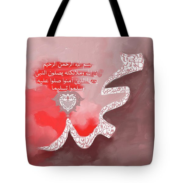 Tote Bag featuring the painting Muhammad I 613 4 by Mawra Tahreem