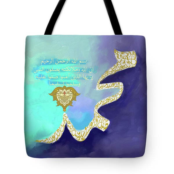 Tote Bag featuring the painting Muhammad II 613 1 by Mawra Tahreem