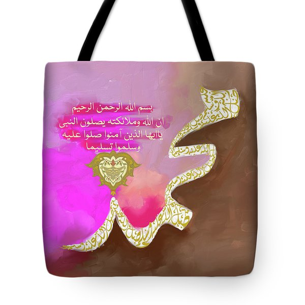 Tote Bag featuring the painting Muhammad II 613 2 by Mawra Tahreem