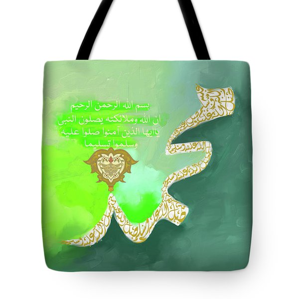 Tote Bag featuring the painting Muhammad II 613 3 by Mawra Tahreem