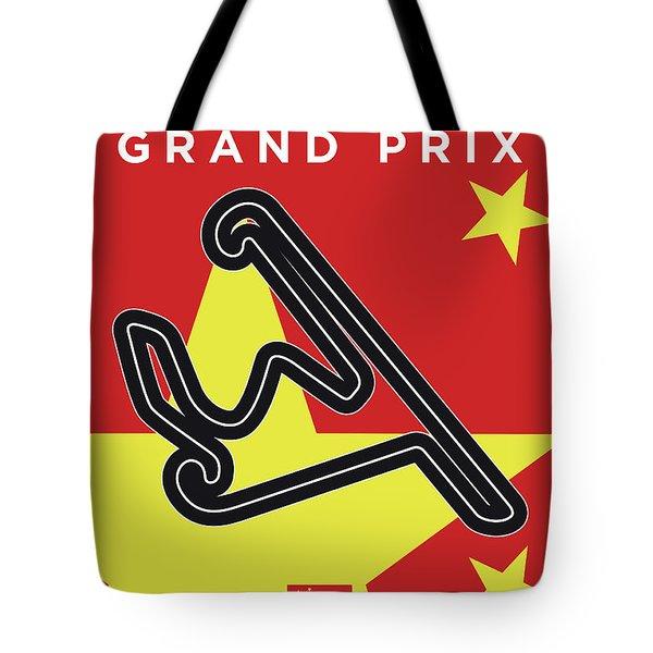 My Chinese Grand Prix Minimal Poster Tote Bag