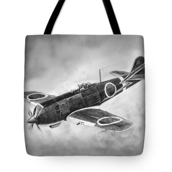 Nakajima Ki84 Tote Bag