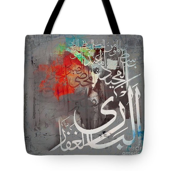 Names Of Allah  Tote Bag by Gull G