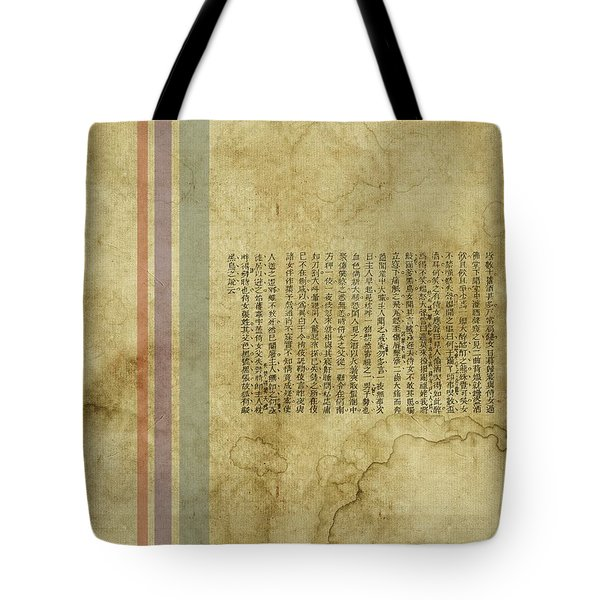 Old Paper Tote Bag