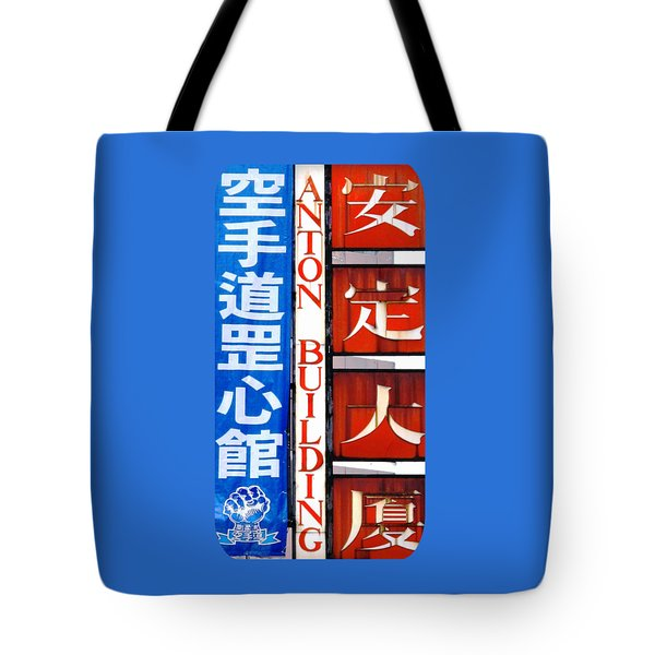 On Anton Street Tote Bag
